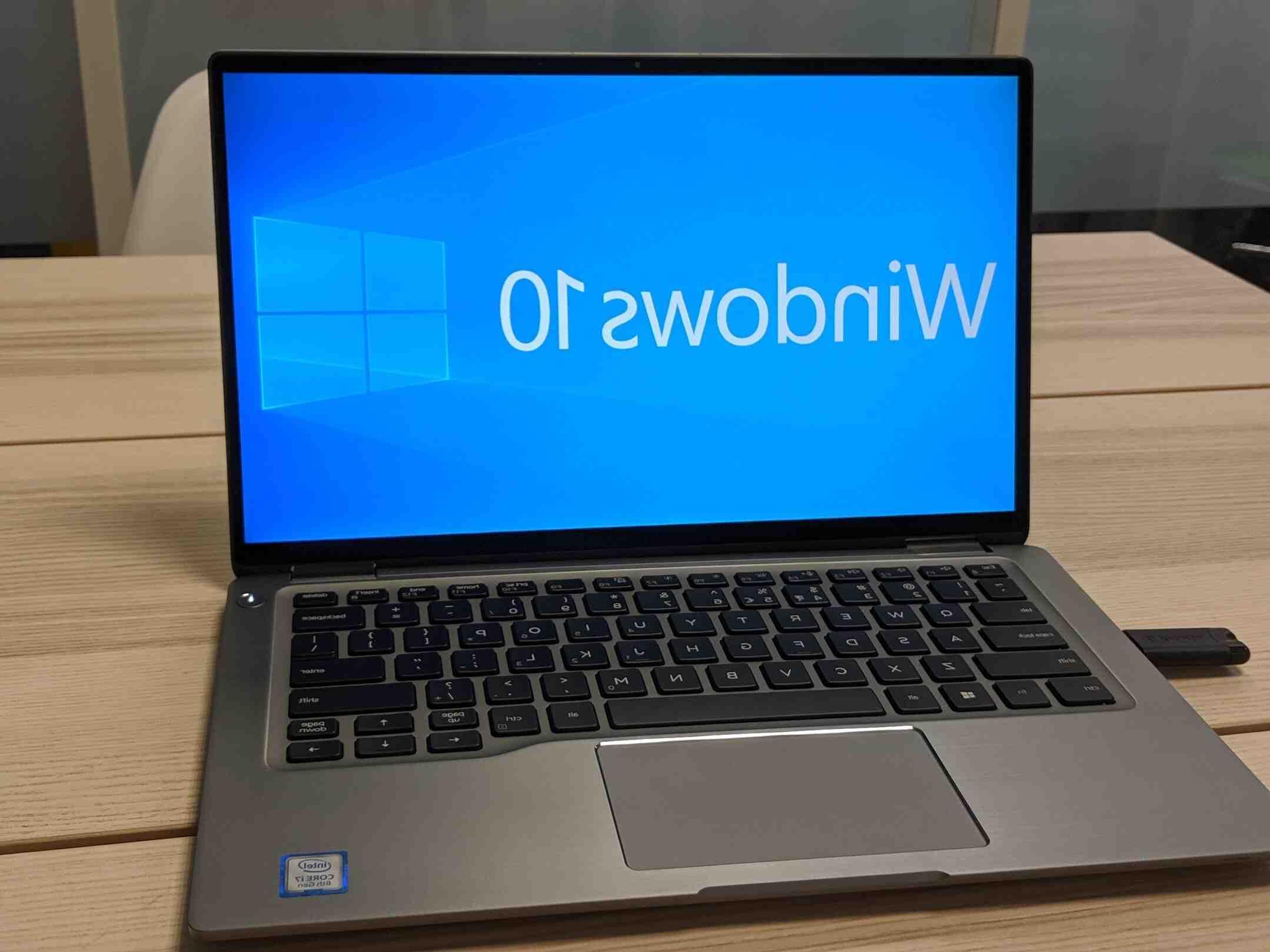 Comment utiliser un ordinateur portable pour la première fois ?